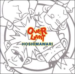 HOSHIMAWARI