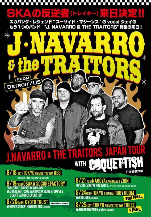 J-NAVARRO & the TRAITORS JAPAN TOUR大阪編のサポート決定!!
