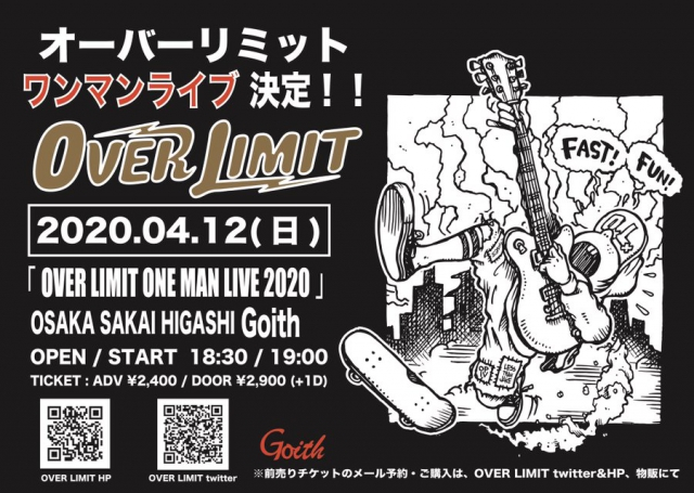OVER LIMIT ONEMAN LIVE 2020開催!!