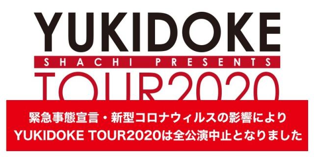 SHACHI pre. YUKIDOKE TOUR 2020について