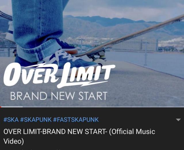 『BRAND NEW START』MV公開!!