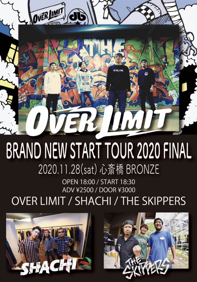 【BRAND NEW START TOUR FINAL 大阪公演-】開催決定‼️